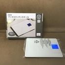 ニトリ デジタルキッチンスケール 最大計量2㎏ EK9350H は...