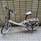 FIAT折りたたみ自転車