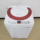 シャープ 全自動洗濯機 ES-KS70N 7.0Kg 2014年製