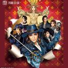 7/22(土) 宝塚歌劇団月組『All for One』チケット2枚