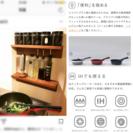 フライパン☆世界初☆キッチンツール...