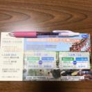 長島スパーランドパスポートor入浴券2名。