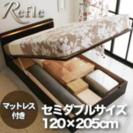 リフトアップ収納ベッド セミダブル