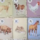 公文  漢字カード  中古品