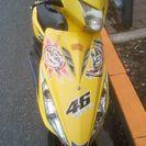 日本に数台 RS-Z  100cc
