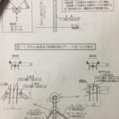 ソーラー発電架台・パネル組立作業員募集