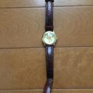 くまのプーさん腕時計