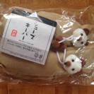 【新品・未使用】竹炭シューズキーパー