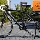 新品★ロードバイク★デュアルコントロールレバー14速★軽量アルミ1...