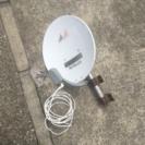 日本アンテナ BSデジタルアンテナ BS-DH451 5mケーブル...
