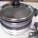SANYOクックプレート(HPS-SA21)深鍋/焼肉プレート