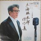 昭和の レコード  LP 1枚  EP 22枚
