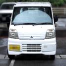 三菱 / MITSUBISHI 軽トラック (車検平成29年7月)