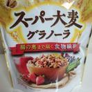 スーパー大麦グラノーラ    200g×8