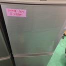 【期間限定30%OFF・全国送料無料・半年保証】冷蔵庫 2014 ...