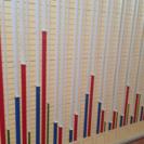 日本統計  営業グラフ/ 3色・13人分 / 壁掛 /