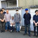 【急募】豊中市での家財搬出【日給1万円】