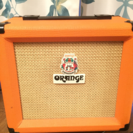 orange crush10