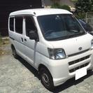☆格安売り切り☆ ハイゼット H17年 S320V AT 人気の白