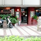 開店37年目を迎えた昔ながらのレストラン喫茶です。