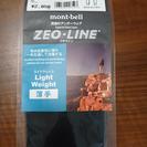 【mont-bell】メンズタイツM ブラック(黒) ジオライン【...