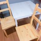 お洒落な木の椅子