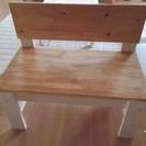 2個セット! ハンドメイド DIY ベンチ 椅子 ダイニング 長椅子