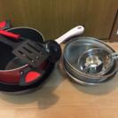 調理器具一式あげます