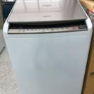 HITACHI 洗濯機8/4.5k BW-DV80A 2017年