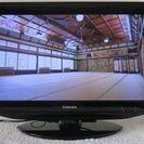 TOSHIBA REGZA 液晶デジタルテレビ 22インチ