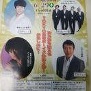 6/29(木)13:00~三越劇場...