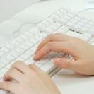 <短期><男女不問>メーカー関連会社での事務サポート/社員2名のア...