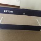未使用♪ katoji (カトージ) ベッドガード