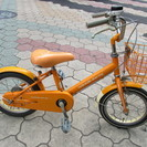 14インチ 幼児用自転車 適応身長 92~107㎝