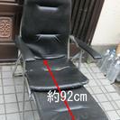 オットマン付き折りたたみ椅子 汚れ・座部傷み有り 使用上の問題なし...