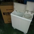 お買い得! SHARP 2層式洗濯機 二層式 ES-25E 199...