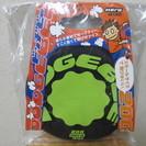 【新品】ドッジビー200 ドッジボ...