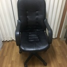 オフィス椅子です。