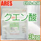 クエン酸 3kg 食品添加物規格 日本製