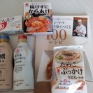 ヒガシマル 醤油他詰め合わせ 3千円相当