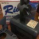水槽用 RIO +1100 水中ポンプ60Hz 稼動品