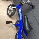【商談中】へんしんバイク へんしん自転車