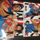 囚人リク 1-4巻 計4冊 中古漫画