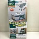 【恵那・ひまつぶし堂】押入れ伸縮フリーラック 2台セット OS-RG2