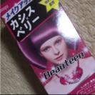 ビューティーン ピンク