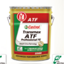 ★カストロール ATF 新品 20L缶★