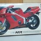 タミヤ ホンダNR60 1/12モデル 14060