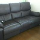 ニトリ 3人掛けリクライニングソファ