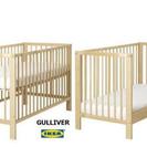 IKEA ベビーベッド GULLIVER