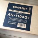 シャープSHARP壁掛け金具 AN-110AG1